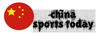 China Sports Today